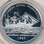 Куба, 10 песо (1997 г.)