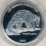 Конго, Демократическая республика, 10 франков (2003 г.)