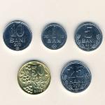 Молдавия, Набор монет