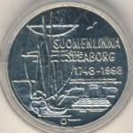 Финляндия, 100 марок (1998 г.)