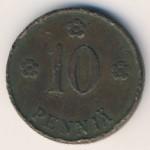 Финляндия, 10 пенни (1920–1939 г.)