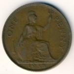 Великобритания, 1 пенни (1937–1948 г.)