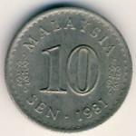 Малайзия, 10 сен (1967–1988 г.)
