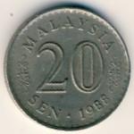 Малайзия, 20 сен (1969–1988 г.)