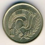 Кипр, 1 цент (1992–2004 г.)