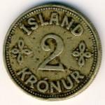 Исландия, 2 кроны (1940 г.)