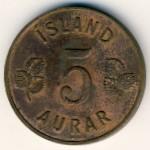 Исландия, 5 эйре (1946–1966 г.)