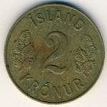 Исландия, 2 кроны (1958–1966 г.)
