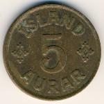 Исландия, 5 эйре (1940–1942 г.)