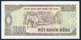 Вьетнам, 1000 донг (1988 г.)