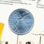 Финляндия, 10 евро (2005 г.)