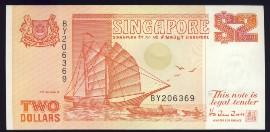 Сингапур, 2 доллара (1990 г.)