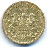 Гамбург, 20 марок (1893 г.)