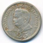 Филиппины, 25 сентимо (1969–1972 г.)