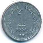 Аргентина, 1 песо (1957–1962 г.)