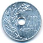 Греция, 20 лепт (1966–1971 г.)