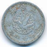 Япония, 1 сен (1939–1940 г.)