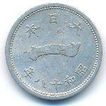 Япония, 1 сен (1941–1943 г.)