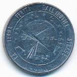 Сан-Марино, 100 лир (1977 г.)