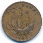 Великобритания, 1/2 пенни (1937–1948 г.)