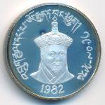 Бутан, 200 нгултрум (1982 г.)