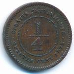 Стрейтс-Сетлментс, 1/4 цента (1872 г.)