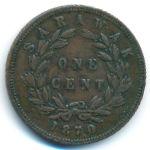 Саравак, 1 цент (1870–1882 г.)