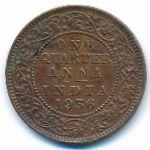 Британская Индия, 1/4 анны (1912–1936 г.)