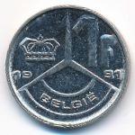 Бельгия, 1 франк (1989–1991 г.)