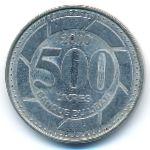 Ливан, 500 ливров (1996–2000 г.)