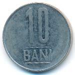 Румыния, 10 бани (2005–2015 г.)