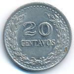 Колумбия, 20 сентаво (1971–1978 г.)