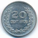 Колумбия, 20 сентаво (1971–1975 г.)