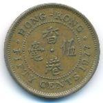 Гонконг, 50 центов (1977–1980 г.)