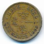 Гонконг, 10 центов (1965 г.)