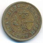 Гонконг, 10 центов (1958 г.)