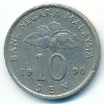 Малайзия, 10 сен (1990–2009 г.)