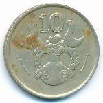 Кипр, 10 центов (1985–1988 г.)