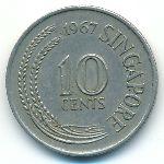 Сингапур, 10 центов (1967–1980 г.)
