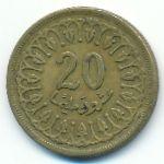 Тунис, 20 миллим (1960–2005 г.)