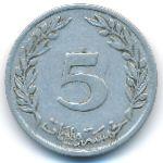 Тунис, 5 миллим (1960–1983 г.)