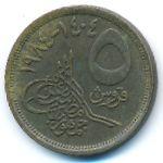 Египет, 5 пиастров (1984 г.)