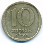 Израиль, 10 агорот (1975 г.)