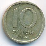 Израиль, 10 агорот (1974 г.)