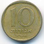 Израиль, 10 агорот (1969 г.)