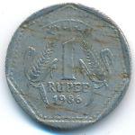 Индия, 1 рупия (1986–1990 г.)