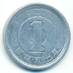 Япония, 1 иена (1975 г.)
