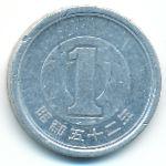 Япония, 1 иена (1977 г.)