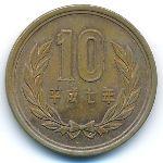 Япония, 10 иен (1990–2010 г.)