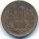Япония, 10 иен (1990–2005 г.)